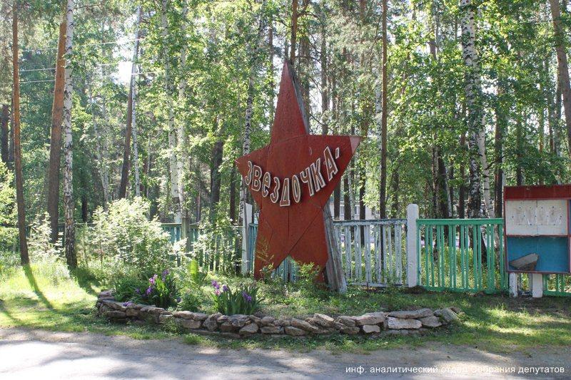 В Озерске открываются загородные лагеря «Орленок», «Звездочка» и «Отважных»