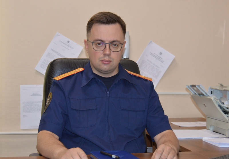 Назначен новый руководитель следственного отдела по ЗАТО г.Озерск