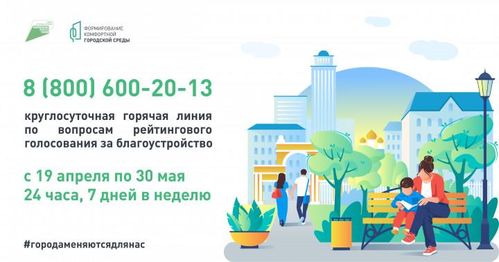 Жителям Озерска предложено выбрать объекты благоустройства на 2022 год