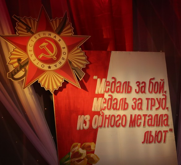 В Озерске состоялась встреча тружеников тыла