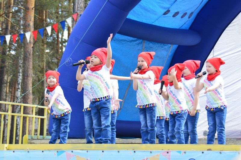 В детском парке открыли летний сезон