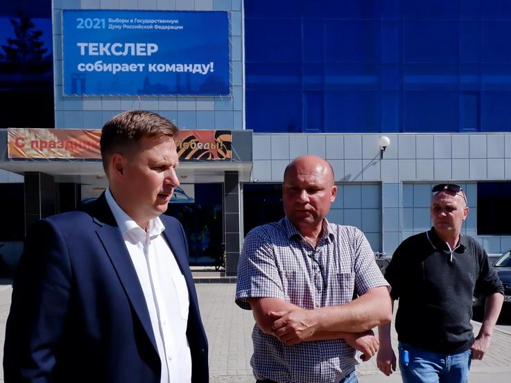 Глава округа лично проверил, как проводится уборка улиц Озерска