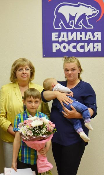 Многодетные семьи получат дополнительную поддержку от государства