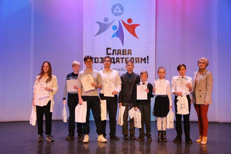 «Слава созидателям!»: подведены итоги муниципального этапа творческого конкурса