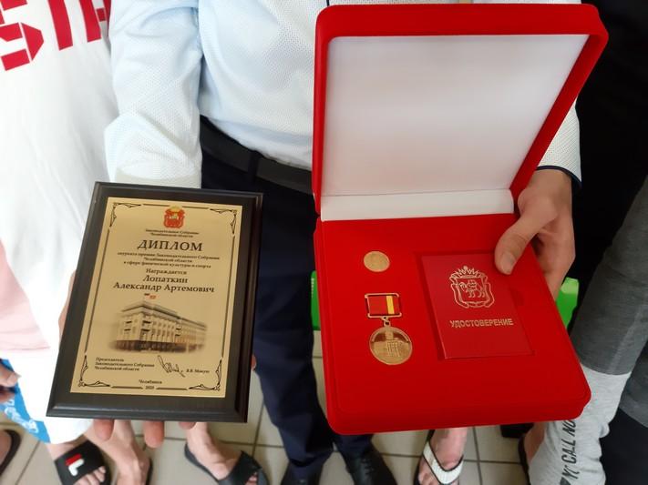 Озерский параспортсмен награждён премией Законодательного Собрания области
