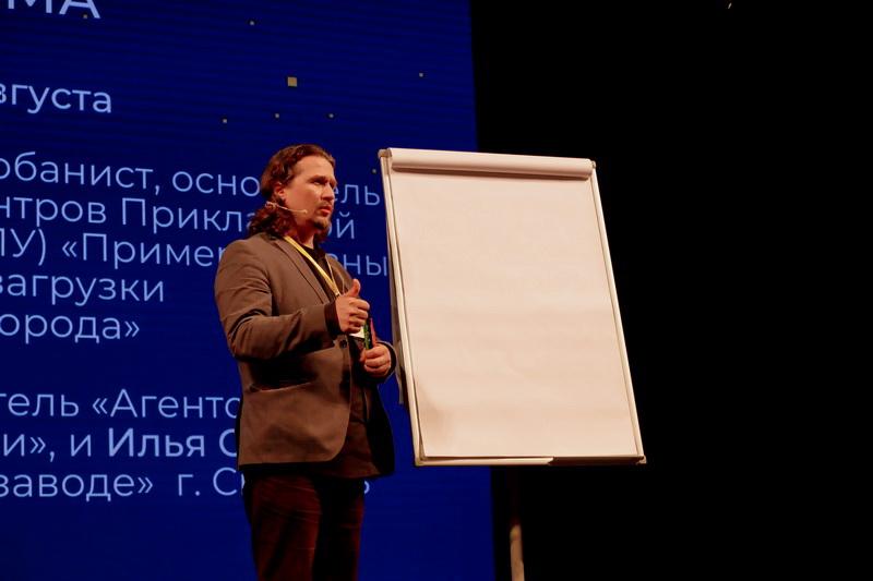 Более 100 озерчан обсудили развитие города с экспертом Сколково