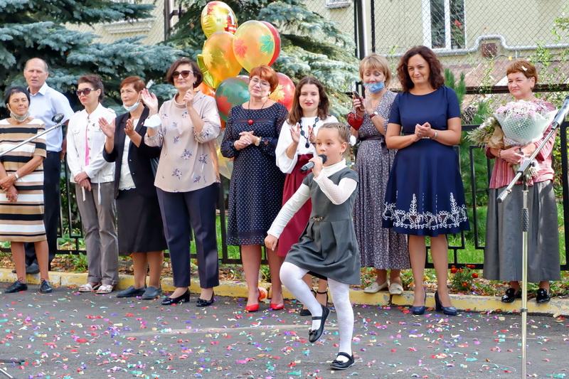Озерский городской округ празднует День знаний
