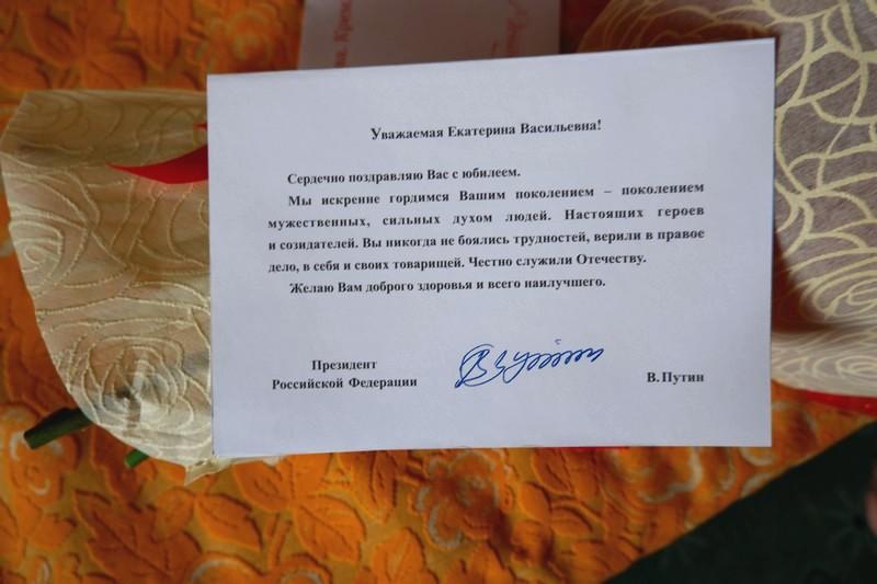 Евгений Щербаков: «Низкий поклон - одной из самых почтенных озерчанок»