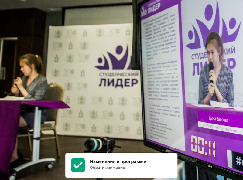 Озерская молодежь приняла участие в школе актива «ПРОлидер 2020»